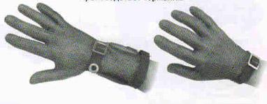 Купить Перчатки кольчужные