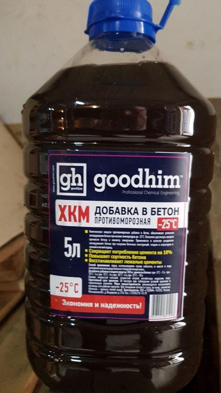 Купить Добавка противоморозная в бетон (-25с) ХКМ Good Him Россия.