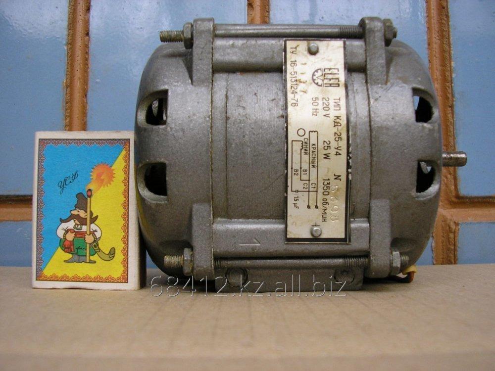 Купить Электродвигатель КД 25-4