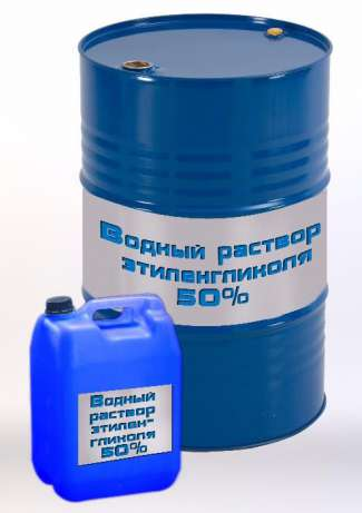Ethylene Glycol Coolant >> Ethylene Glycol Water Solutions Of Ethylene Glycol Heat