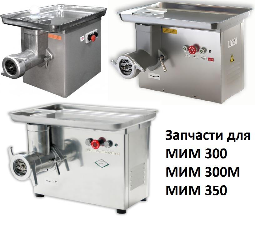 Nut Tightening (MIM-300,MIM-350,300M) MIM-300.01.001