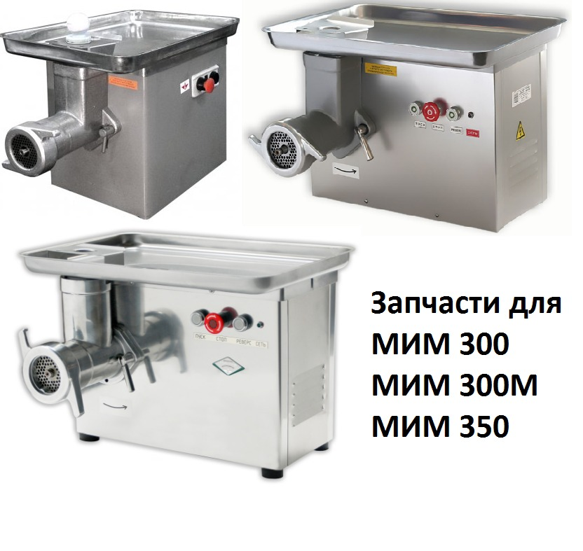 Купить Корпус (МИМ-300) МИМ-300.02.001