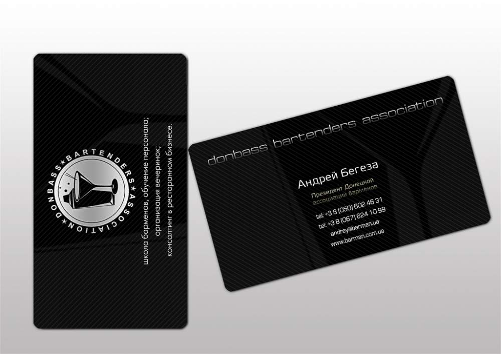 Business cards with carving buy in astana business cards with carving colourmoves