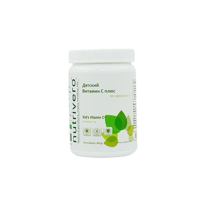 Supplements biologiques actifs