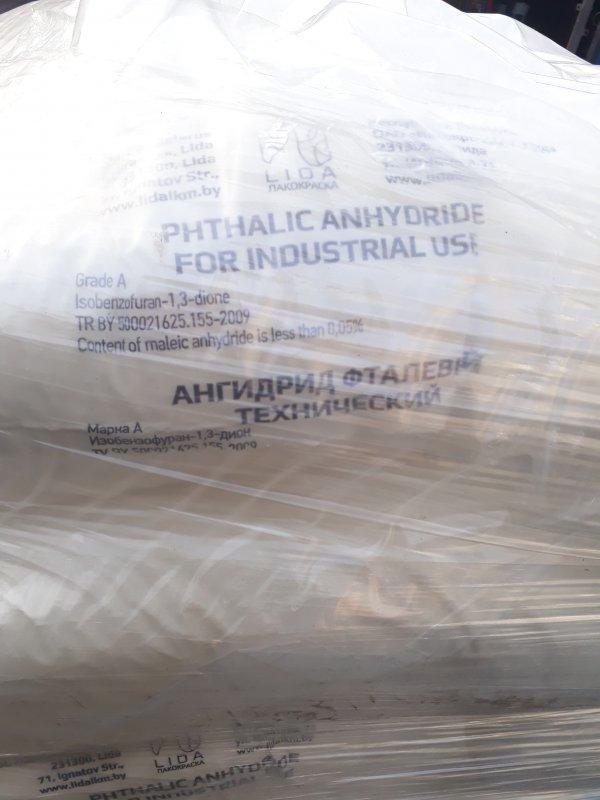 Фталевый ангидрит ГОСТ 7119-77 марки -А
