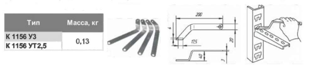 Ключ К 1156