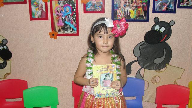 Купить Сказки на заказ про Вашего ребёнка, сказки на заказ про Вашего малыша в Казахстане