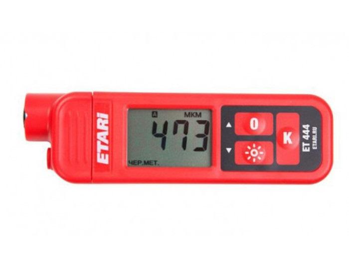Толщиномер покрытий ЕТ-444