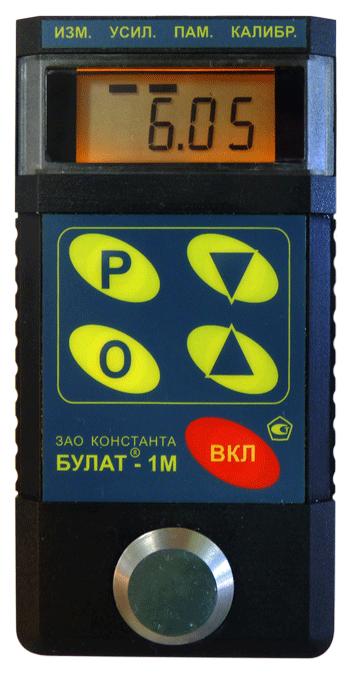 Ультразвуковой толщиномер Булат 1М Модернизированный