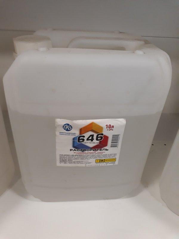 Купить Растворитель 646 (10л)