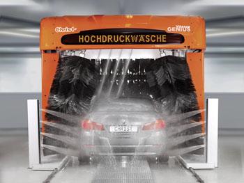 """Оборудование для азс, сто, техцентра, автомойки """"евротек """" - официальный - автоматические портальные и туннельные мойки."""