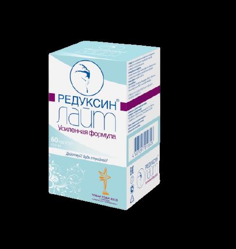 Редуксин лайт - Капсулы для похудения