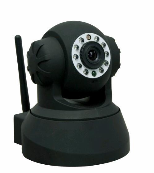 Беспроводная IP WIFI видеокамера