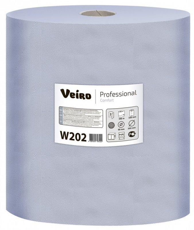 Купить Протирочный материал Veiro Professional Comfort (Вейро Комфорт) в рулонах, синий, двухслойный, 2х1000л W202