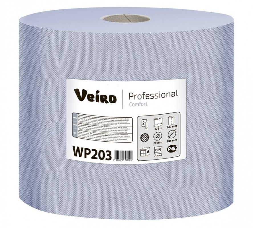 Buy Protirochny material with the central extract of Veiro Professional Comfort (Veyro Komfort), in rolls, blue, two-layer, 6kh500l WP203