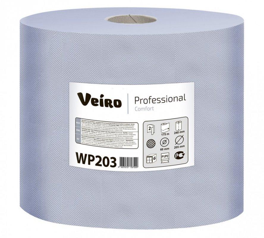 Купить Протирочный материал с центральной вытяжкой Veiro Professional Comfort (Вейро Комфорт), в рулонах, синий, двухслойный, 6х500л WP203