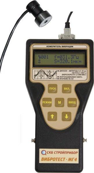 Измеритель параметров вибрации (виброметр) вибротест-мг4, вибротест МГ4.01