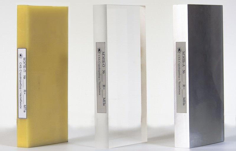 Меры эквивалентные прочности бетона МЭПБ-МГ4