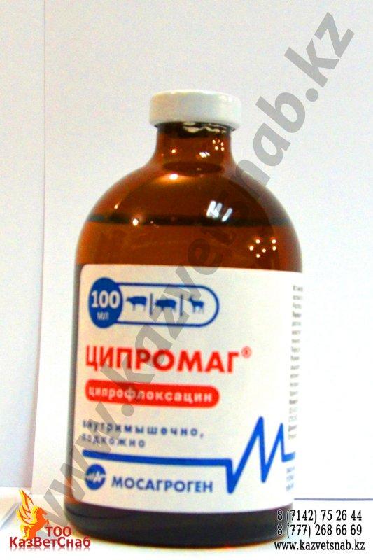 Buy Tsipromag injection 100 ml