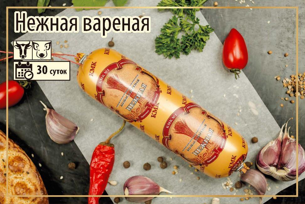 Вареная колбаса Нежная вареная