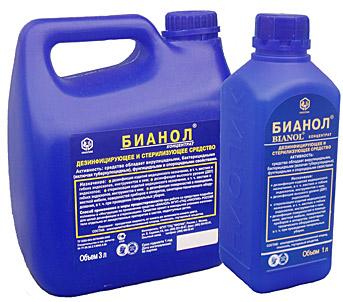 Бианол (средство на основе глутарового альдегида и ЧАС для ДВУ и Стерилизации)