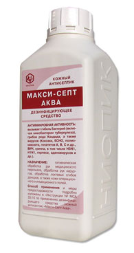 Макси-септ Аква 1л (кожный антисептик на основе ЧАС и смягчающих добавок)