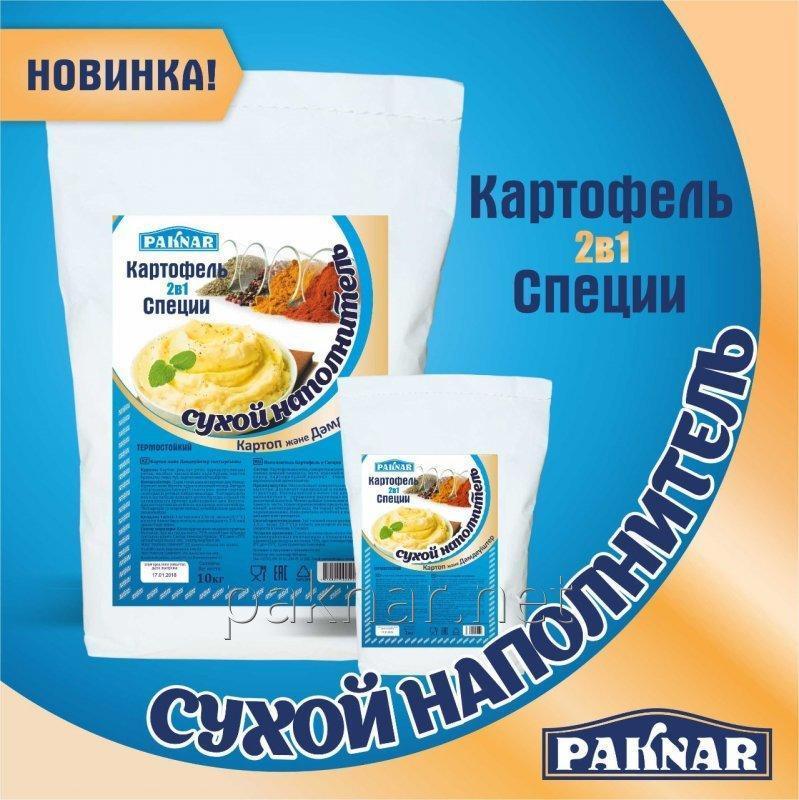 Сухой наполнитель Картофель-Специи, 1 кг
