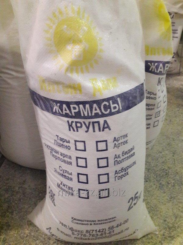Купить Крупа пшеничная