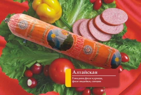 Колбаса полукопченая Алтайская