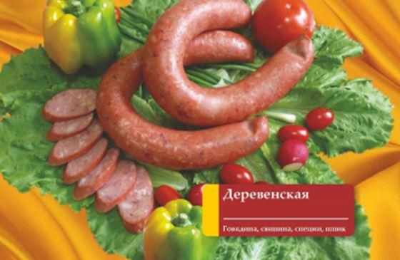 Колбаса полукопченая Деревенская
