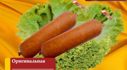 Колбаса вареная Оригинальная