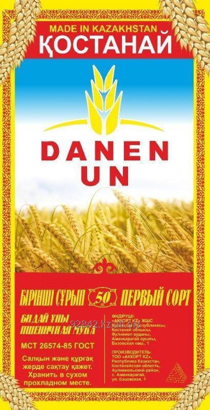 """Купить Мука первого сорта """"Danen un"""""""