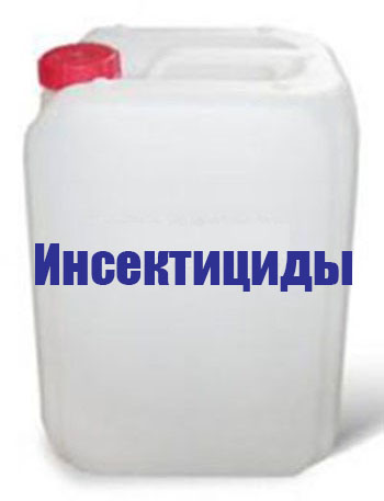 Insecticide RICHTER, k.e. (lambda-tsigalotrin of 100 g/l)