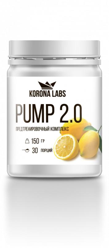 Купить Комплекс PUMP 2.0