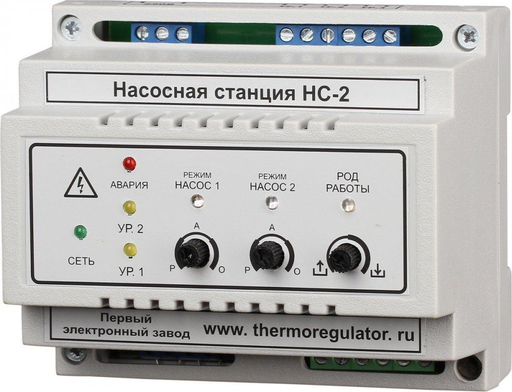Блок управления насосами НС-2
