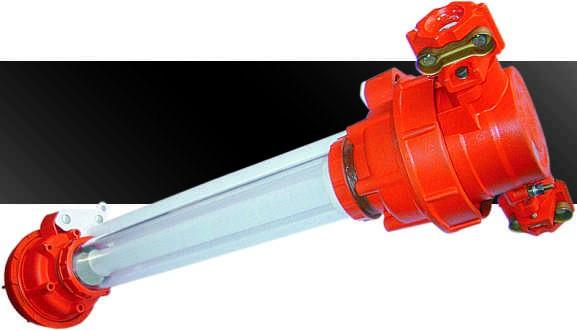 Взрывозащищенный светильник ВАТРА ЛСР 01-20