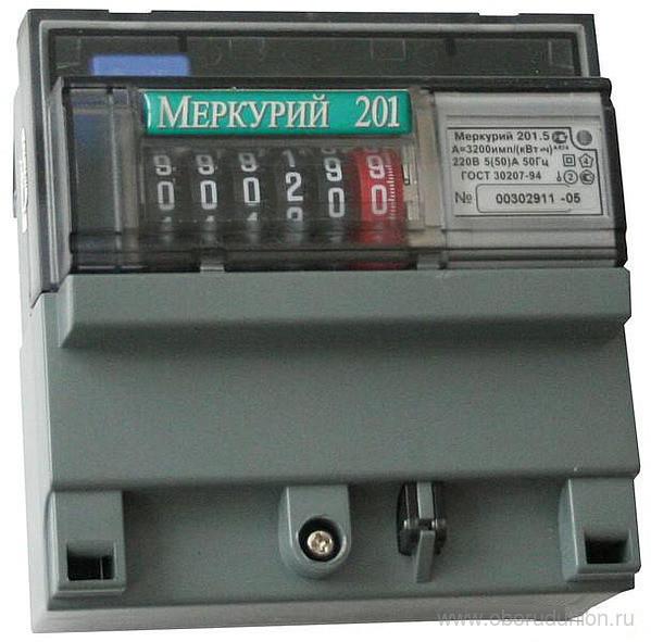 Счетчик электроэнергии однофазный однотарифный Меркурий 201.22