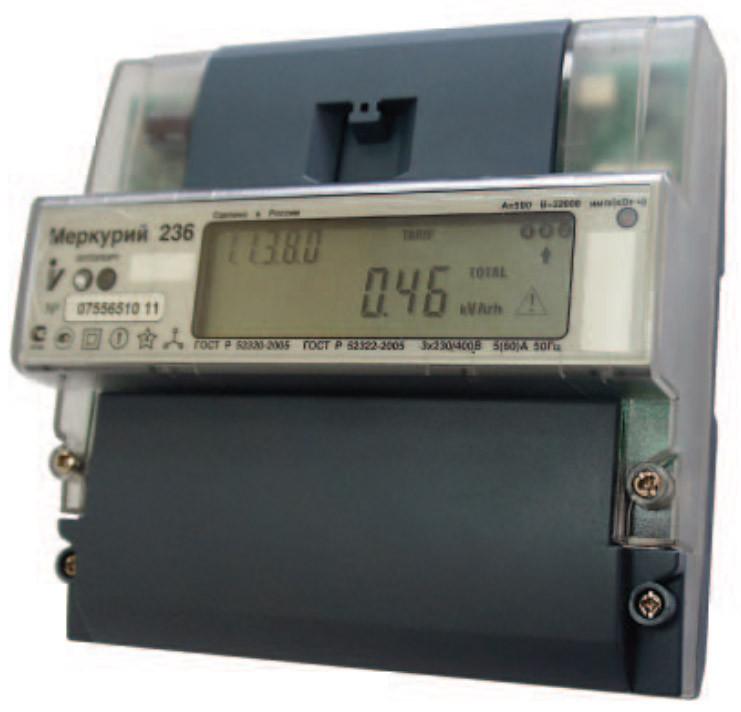 Счетчик электроэнергии трехфазный, активно/реактивный Меркурий 236 ART-01 PQRS