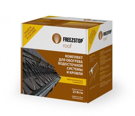 Комплект для обогрева кровли Freezstop Roof-25-40