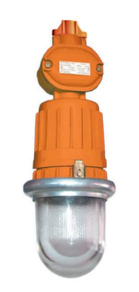 Взрывозащищенный светильник ГСП18ВЕх-70-113У1