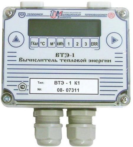 Вычислитель количества теплоты ВТЭ-1 К-1