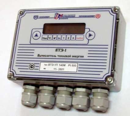 Вычислитель количества теплоты ВТЭ-1 П140М/141М с модулем МСВП USB