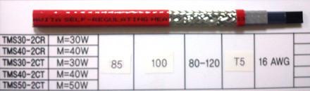 Греющий кабель SRM 40-2CR