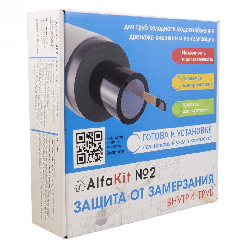 Комплект греющего кабеля в трубу AlfaKit №2 16-2-4