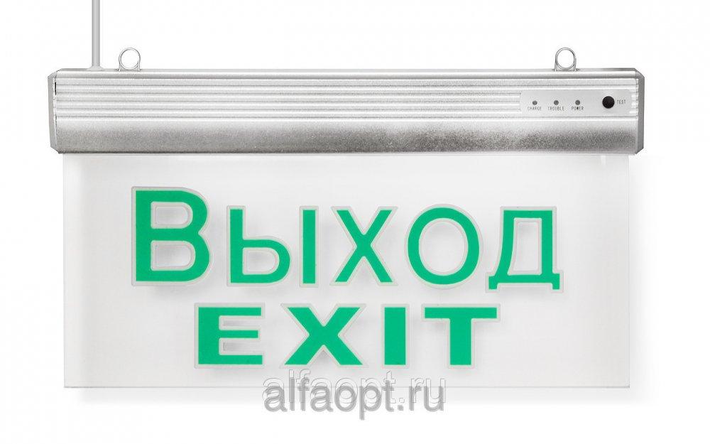 Световой указатель выхода Pelastus PL EM 1.0