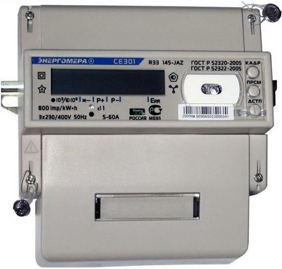 Счетчик электроэнергии Энергомера CE301 S31 146 JPVZ (12)