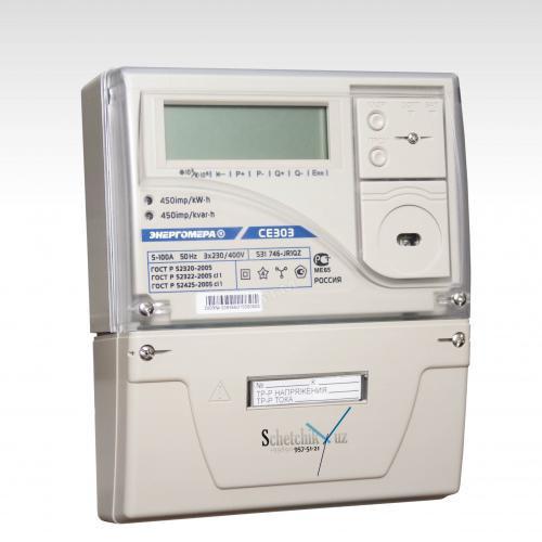 Счетчик электроэнергии Энергомера CE303-S31543-JGVZ(12)