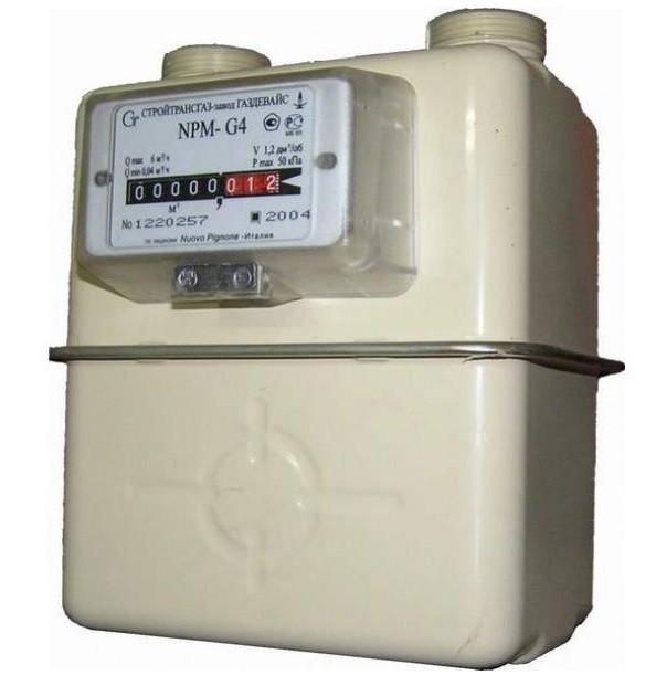Tellers gas