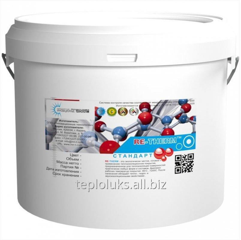 Купить Сверхтонкая жидкая теплоизоляция RE-THERM