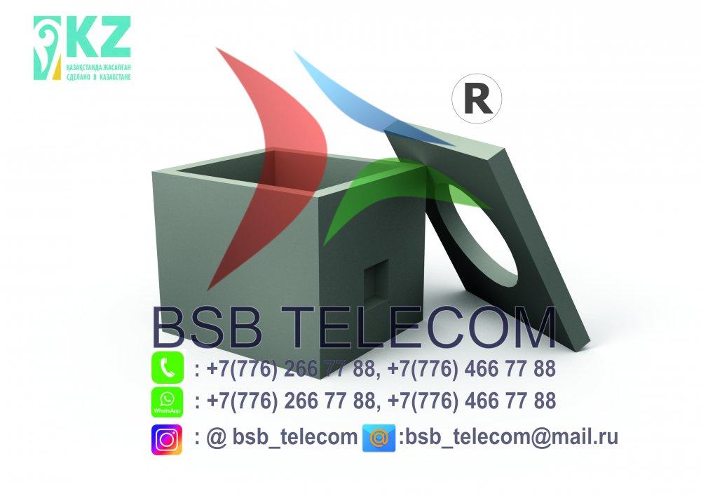 Buy Wells of cable communication of KKS, Telephone wells of KKS 1v Kazakhstan